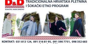 Tradicionalna hrvatska pletnina