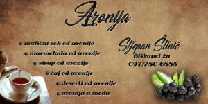 Aronija Stivic